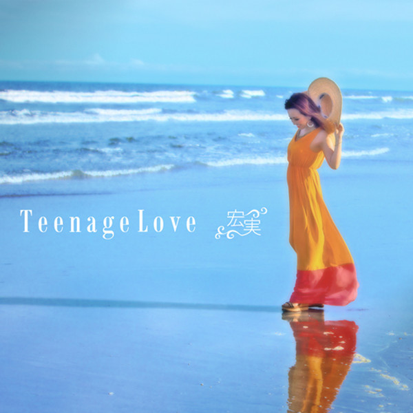 Teenagelove