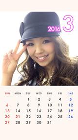 3月カレンダー